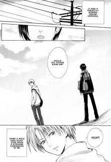 Stop! Master Ch. 6 End [Japanese]