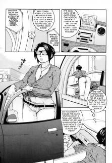 Mama In The BackseatWrite By Bolt [Japanese]