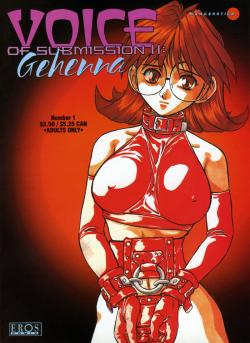 Voice of Submission II - Gehenna 01