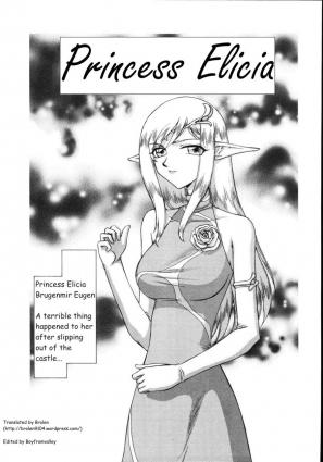Hajime Taira Type H, Chapter Princess Elicia Translated and ***Edited***