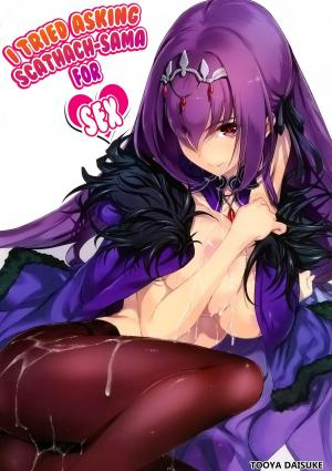 Scathach-sama ni H na Onegai Shitemita | I Tried Asking Scathach-sama For Sex