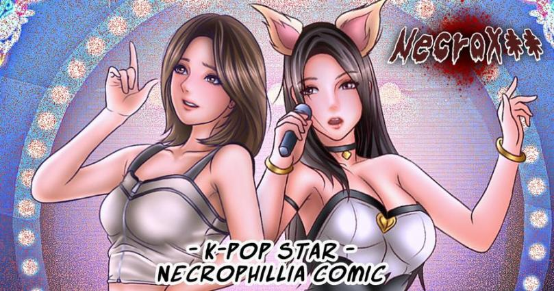 Snuff Girl - K-Pop Girl Necrophilia Comic -