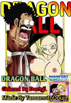 18-gou to Mister Satan!! Seiteki Sentou! | Android N18 and Mr. Satan!! Sexual Intercourse Between Fighters!
