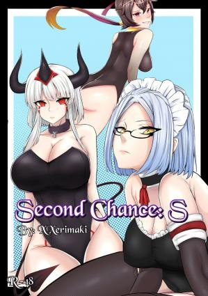 Second Chance: S