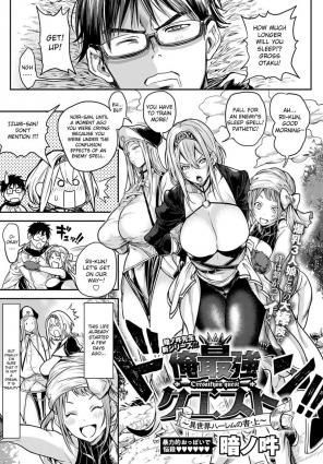Ore Saikyou Quest ~Isekai Harem no Sho Jou~ | My story with my Harem in another world Ch 1