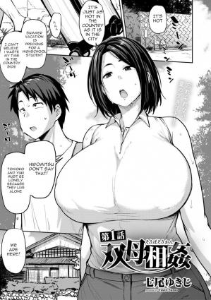 Twin Mother Incest Chapter 1