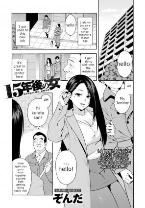 15-nengo no Onna    The girl from 15 years ago