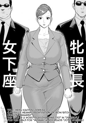 the masochist business mother